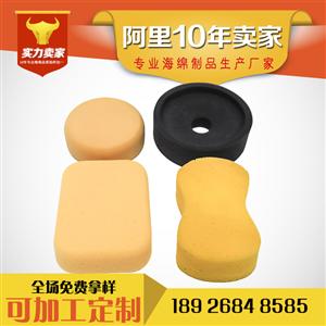 东鸿海绵 产品系列