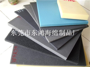 进口聚脂海绵成型加工(化妆绵)