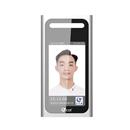 YK3212R动态人脸识别终端机