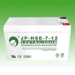 江西JUMPOO蓄电池