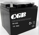 武汉长光CGB蓄电池