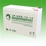 JP-HSE劲博蓄电池