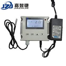 温度记录仪JZJ-6020