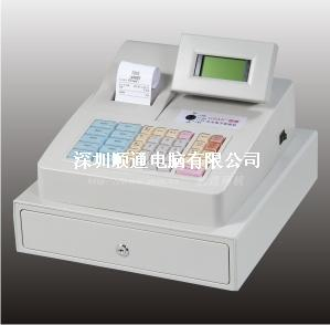 吉成GS-686D 电子收款机