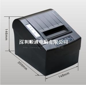 GS-8030A 热敏**打印机