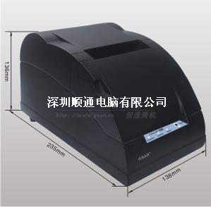 GS-80220Y 热敏**打印机