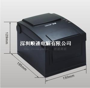 GS-80230 热敏**打印机