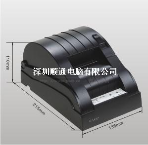 GS-5870W 热敏**打印机