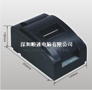 GS-220 针式**打印机