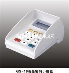 GS-16 LED密码小键盘