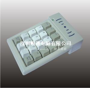 ID卡键盘阅读器