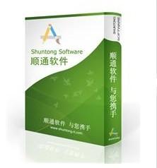 营销管理系统
