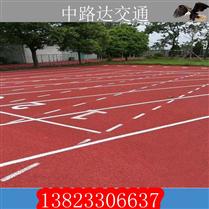 常见的深圳塑胶篮球场跑道道路划线标准