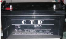 CTD蓄电池原装正品