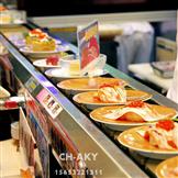 旋转寿司(sushi)设备