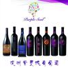 紫灵魂赤霞珠红葡萄酒