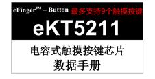 EKT5211SO16AJ