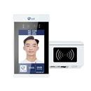 YK6232WP双目动态人脸识别消费机