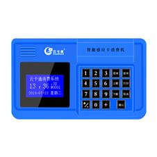 YK5902挂式收费机