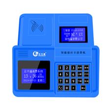YK5902台式收费机