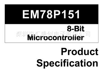 EM78P151S8J-SOP8超低价单片机