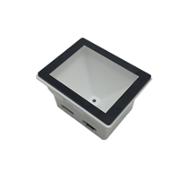 二维码模块ES200扫码器自助点餐售货机闸机扫描模组
