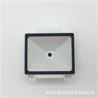 元捷ES208二维码模组 自助售货机点餐机二维条码模块扫码器扫描器