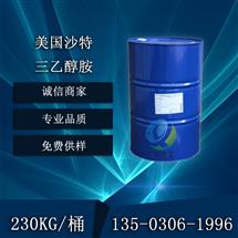 沙特陶氏三乙醇胺99%(Triethanolamine) 原装桶230KG