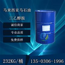 马来西亚石油化工 三乙醇胺 99%(Triethanolamine) 原装桶232KG
