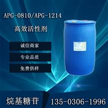 高效活性剂APG活性剂烷基糖苷0810/1214