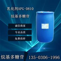 烷基多糖甘APG-0810乳化剂APG