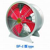 SF(G)-I型管道軸流風機