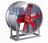 九洲普惠T30(A式)軸流通風機