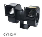 CY112-M多翼式离心风机