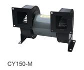 CY150-M多翼式离心风机