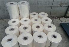 白色离型纸厂家