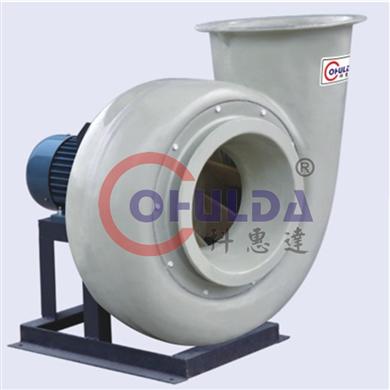 【AG论坛达】GF4-72玻璃钢耐腐蚀抗老化离心风机