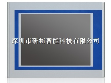 IPS-084T  工业平板电脑