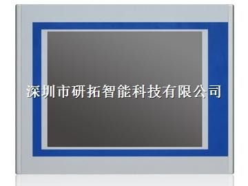 IPS-121T  工业平板电脑
