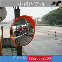 交通设施室外广角镜