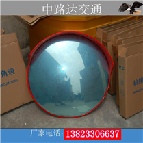室外交通设施600mm广角镜