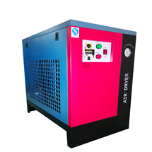 台湾劲豹100P冷冻式干燥机