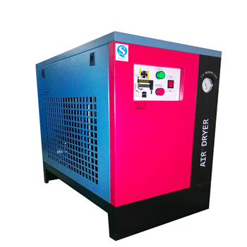 臺灣勁豹100P冷凍式干燥機