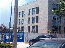蘇州寶雅集團辦公樓
