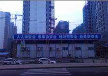 蘇州城投集團泡沫混凝土項目開工