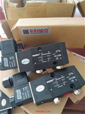 HV-518N二位五通电磁阀,UNIWO电磁阀