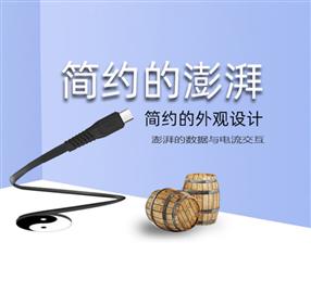 充電鍵盤充電線 無線鼠標配機線 USB單頭ps4游戲手柄充電線 數碼產品數據線 加濕器數據線