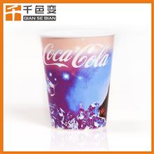 厂家直销变色陶瓷温变油墨45度高温变透明