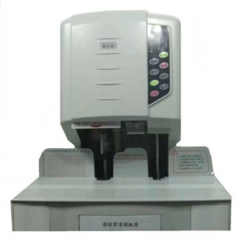 天意兴隆信欧士达QZD-2150Z自动装订机 激光定位 电动打孔 自动装订