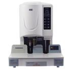 金典GD-50EC自动财务凭证装订机50毫米厚度电动打孔电动装订